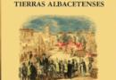 EL Santo Oficio en Tierras Albacetenses